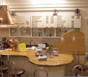 和田珈琲店カウンター