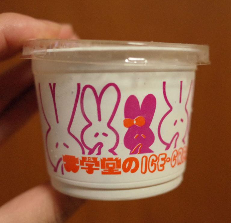 大学堂のアイスクリーム