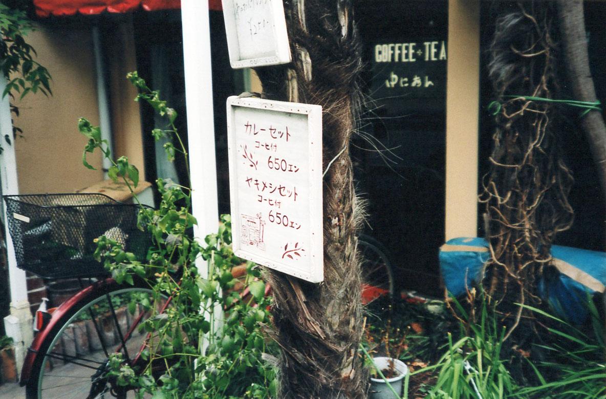 union_kyoto